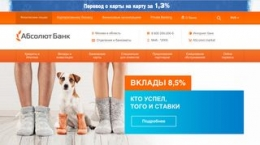 Site absolut-bank.ru