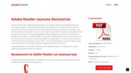 Site adoberead.ru