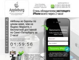 Screenshot appleburg.spb.ru