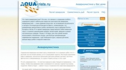 Site aquarists.ru