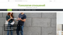Site athanor.ru