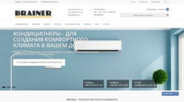 Site brainer.com.ua