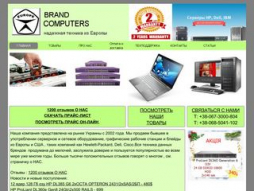 Screenshot brandcomputers.com.ua