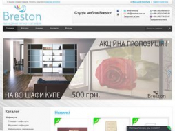 Site breston.com.ua