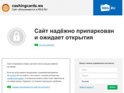Site cashingcards.ws