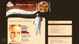 Site cooktips.ru
