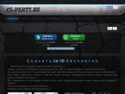 Site cs-party.ru