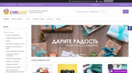 Screenshot cubeshop.com.ua