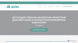 Site don-exs.ru