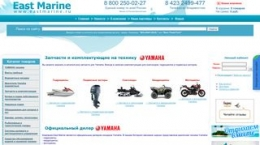 Site eastmarine.ru