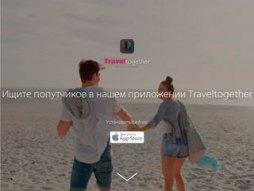 Site gotraveltogether.ru