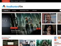 Screenshot headhuntersfilm.ru