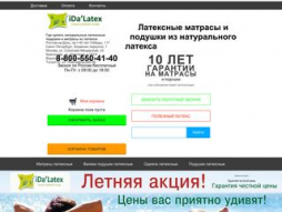 Site idalatex.ru