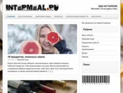 Site intermeal.ru