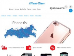 Site iphone-istore.ru