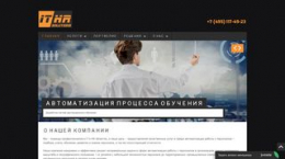 Site it-hr.ru