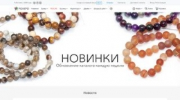 Site lero-shop.ru
