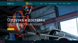 Screenshot master-met.ru