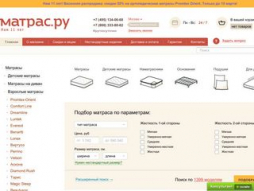 Site matras.ru
