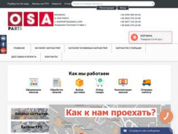 Site osa-parts.com.ua
