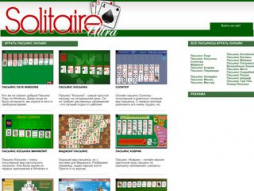 Site solitaire-game.ru