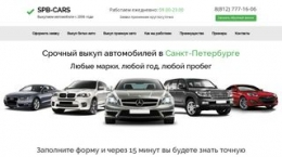 Screenshot spb-cars.ru