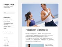 Screenshot sportnrest.ru