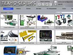Site techno-servis43.ru