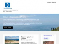 Site travelinka.ru