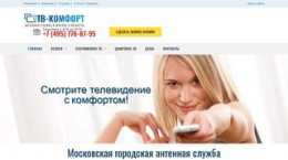 Screenshot tv-comfort.ru