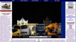 Screenshot uraltrucks.urr.ru
