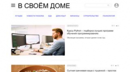 Screenshot vsvoemdome.ru