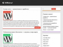 Screenshot wminternet.ru